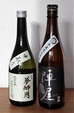 17-01-01 初酒