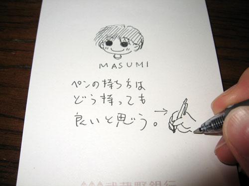 2012.6.29blog5.JPG