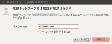 ネットワーク認証_R.jpg