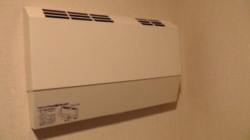 MAX社の熱交換型24時間換気扇