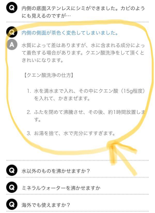 rblog-20181219033313-01.jpg