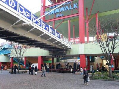 ビナウォーク・マキタ学級ライブ後2012年12月