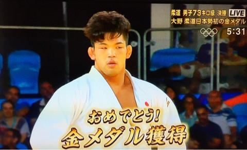 柔道 金メダル