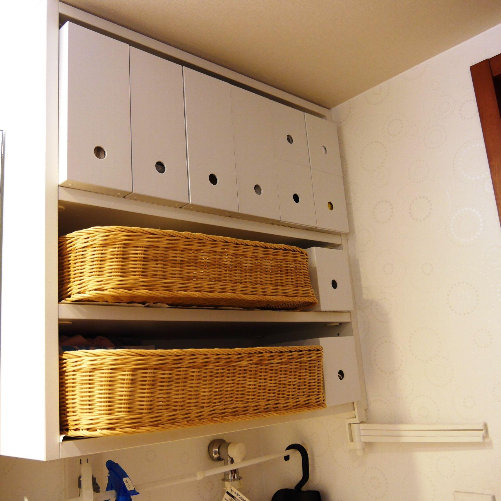 無印_ファイルボックス_洗濯機上棚にシンデレラフィット