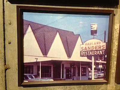 サンダーすレストラン