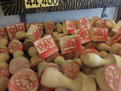 ドゥドゥ(dudu) ベトナム ホーチミン 雑貨 はんこ
