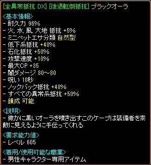 RedStone 15.03.04[01].jpg