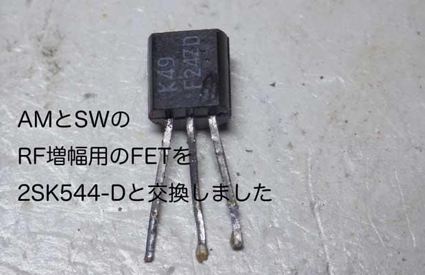RF-1180B-12.jpg