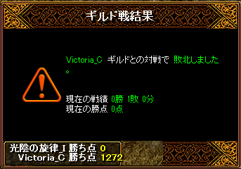 10.28Gv_2.png