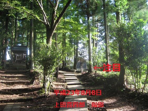 パワースポット 長野県2-7