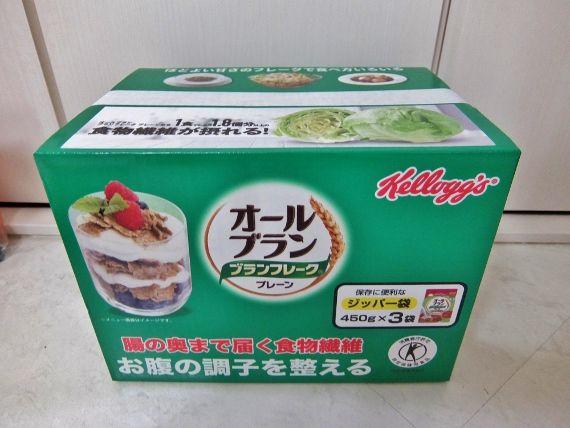 コストコ レポ ブログ ケロッグ ブランフレークプレーン 1,198円