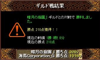 RedStone 12.09.09[00].jpg