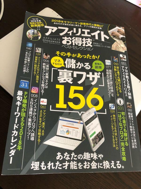 rblog-20180514002953-00.jpg