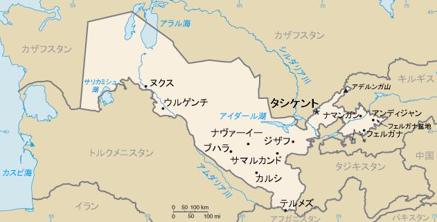 Uz-map-ja.png