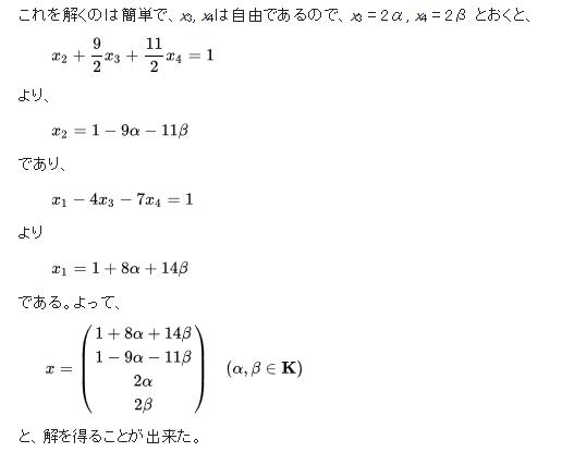 リー・トロッター積公式