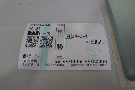 P1010115.JPG