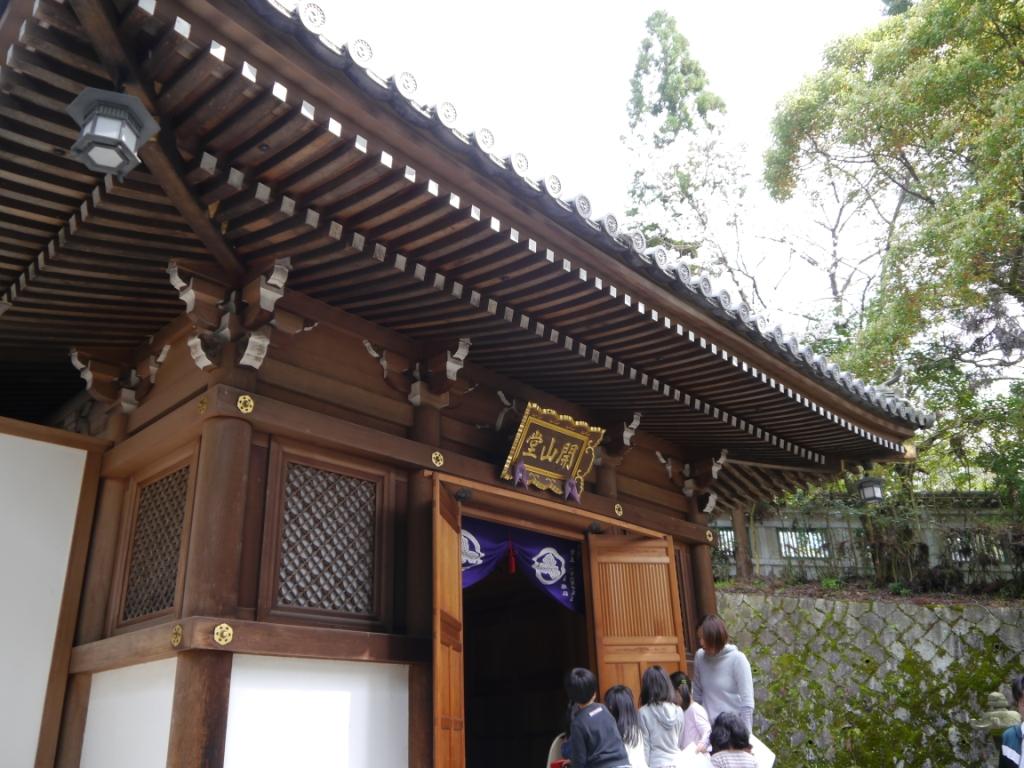 P1060763(開山堂).jpg