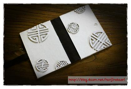 カードケース12