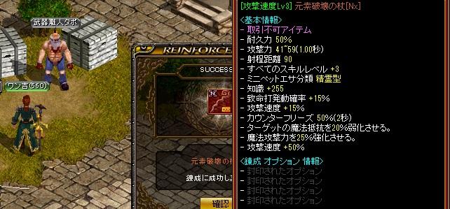 RedStone 13.01.03[05].jpg