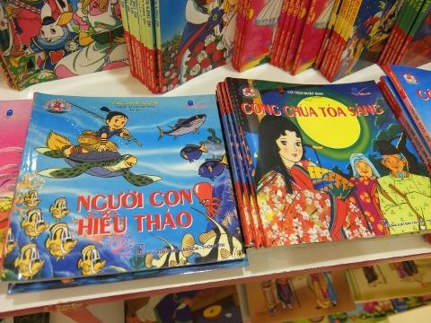 ホーチミン 本屋さん ベトナム 日本の童話