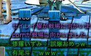 CC050.jpg
