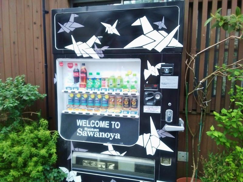 折り鶴 自動販売機