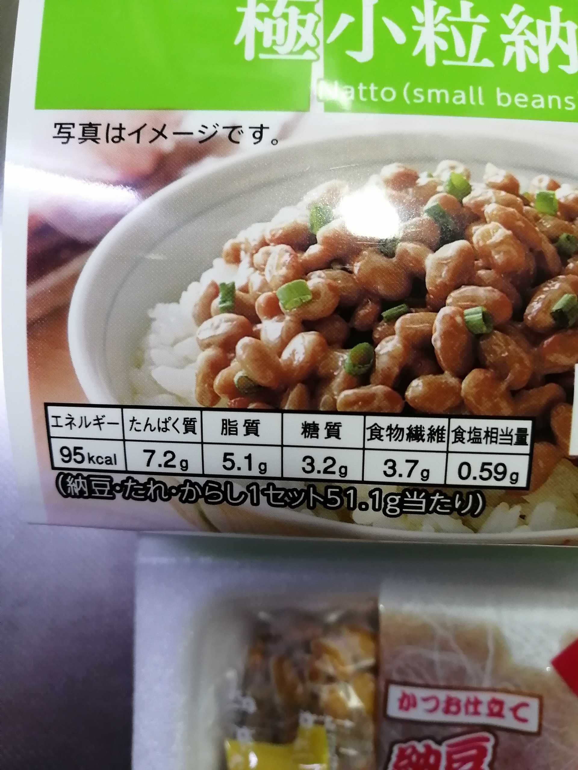 タンパク質 納豆 朝こそタンパク質を摂取する!意外な影響と高タンパクな朝食レシピを紹介!