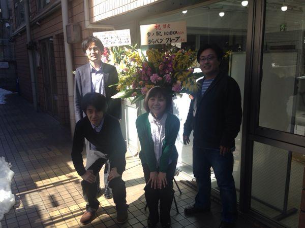 rblog-20140216193855-00.jpg