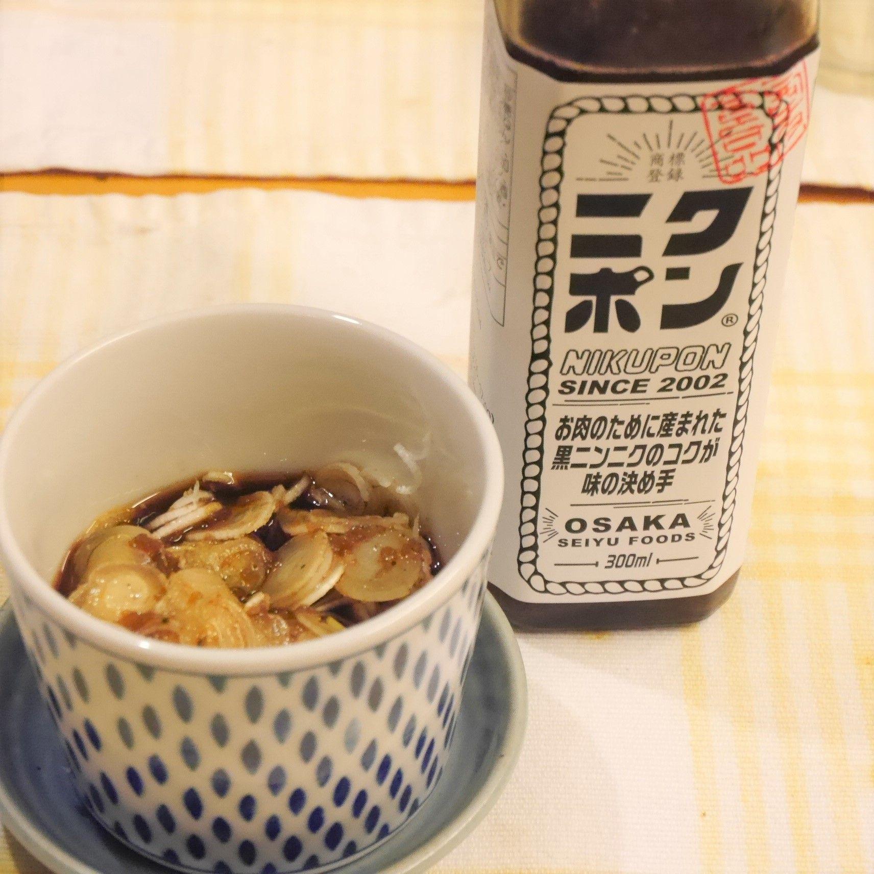 鶏肉のパリパリ焼き★ネギポン酢でさっぱり_ネギポン酢