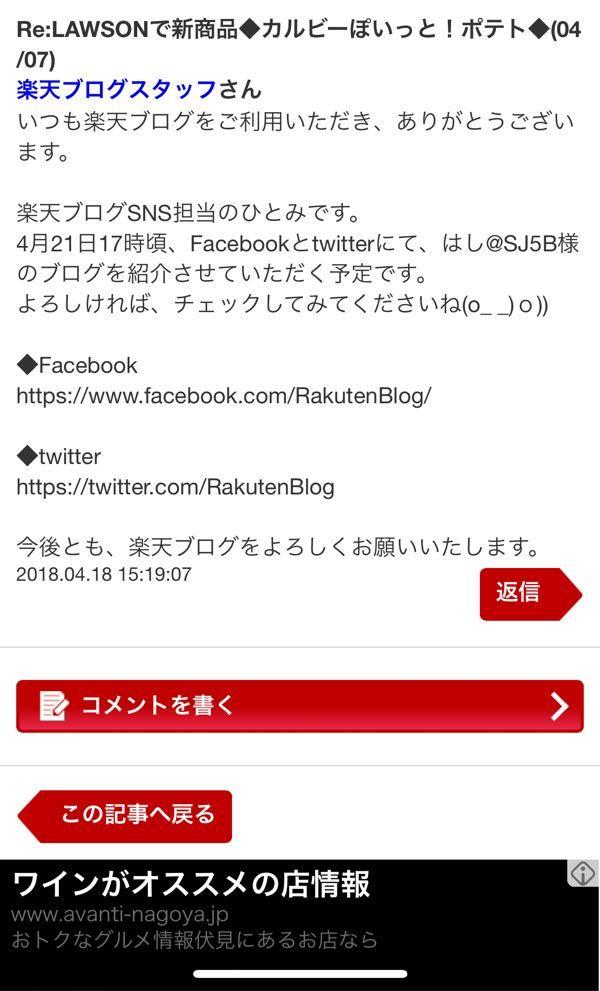 rblog-20180419001154-00.jpg