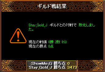 1007_Stay_Gold_J.png