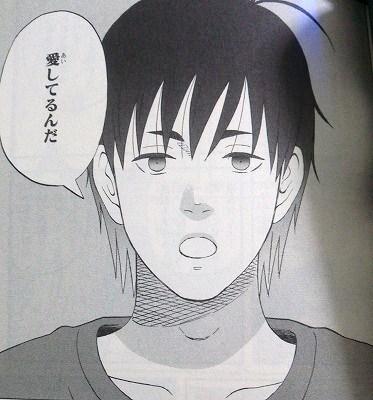 ライアー 漫画 7 巻 ネタバレ