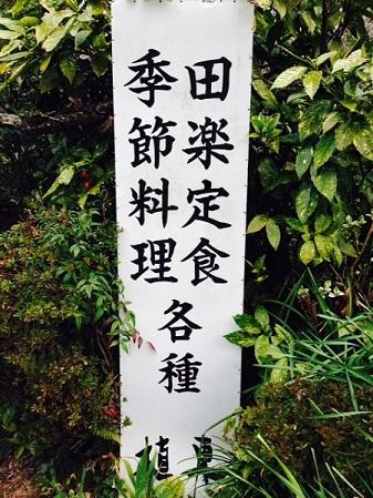 写真_5-2.JPG