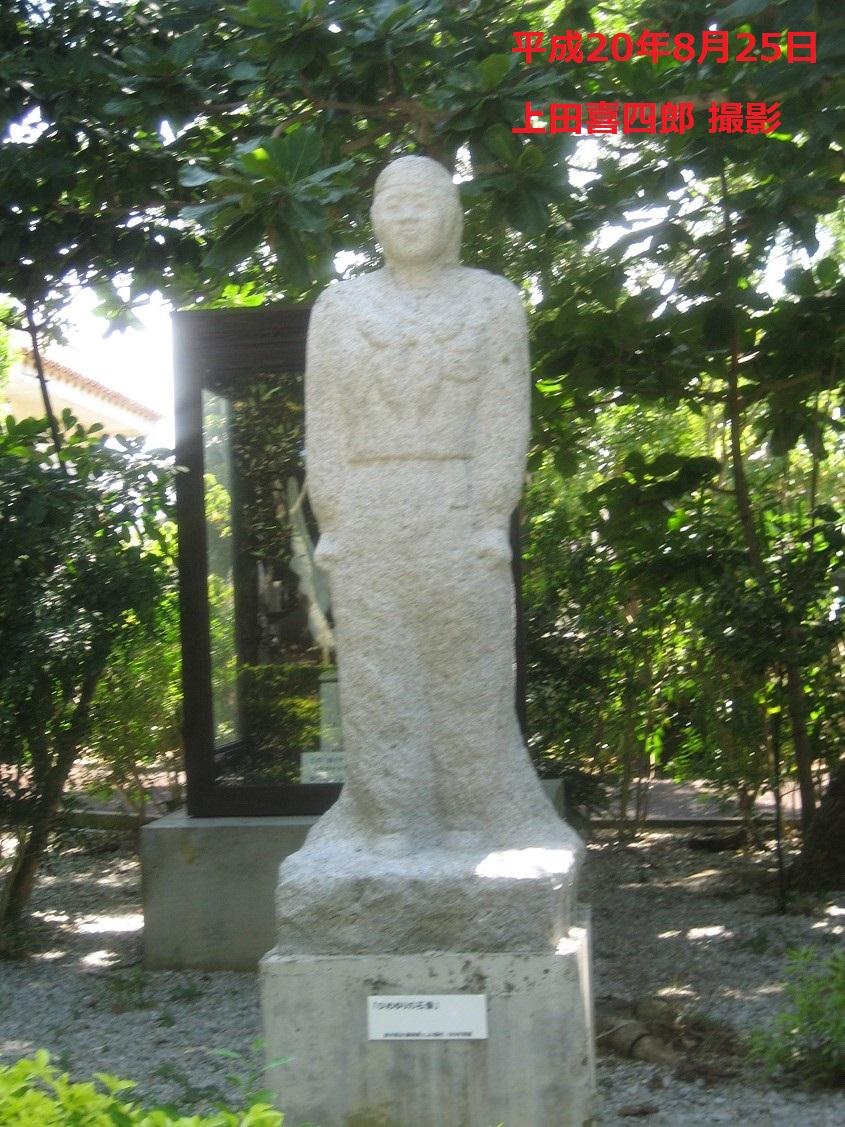 ひめゆり石像