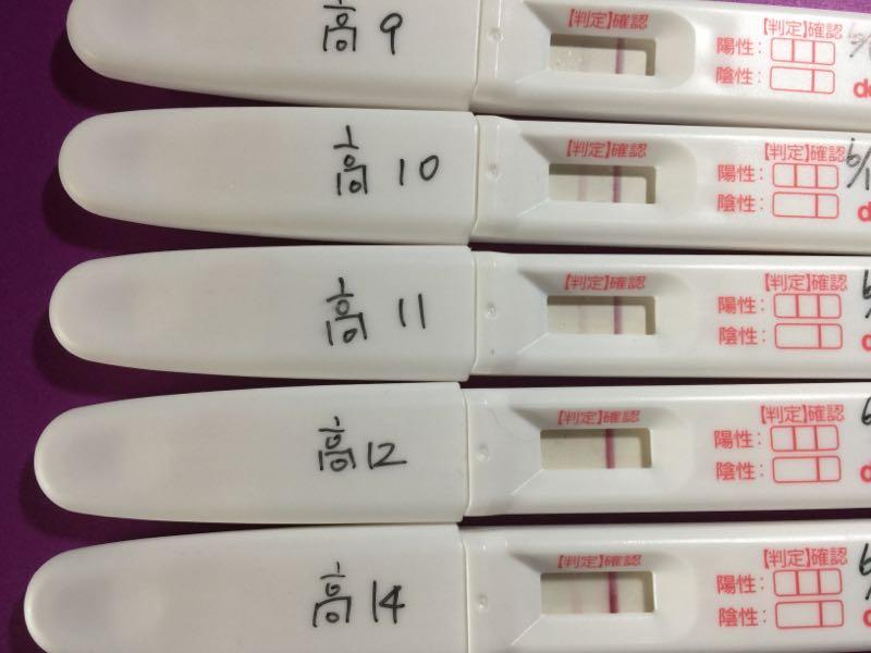 9日目 妊娠検査薬
