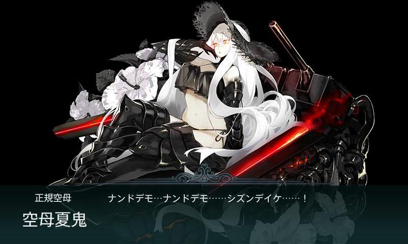 艦これ-528.JPG