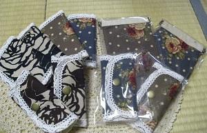 IMG_0561カード・キーケース.jpg