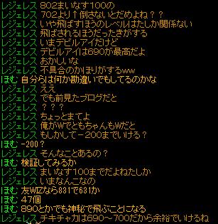 151026かけら2.png