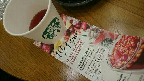 rblog-20150930200455-00.jpg