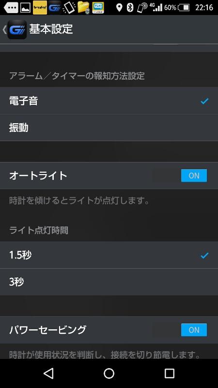 Screenshot_2015-07-01-22-16-02.jpg