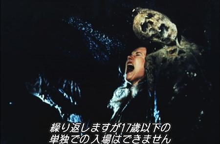 地獄の門 13.jpg