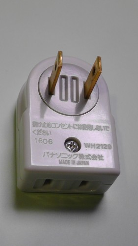 Panasonic ローリングタップ WH2129W MADE IN JAPAN