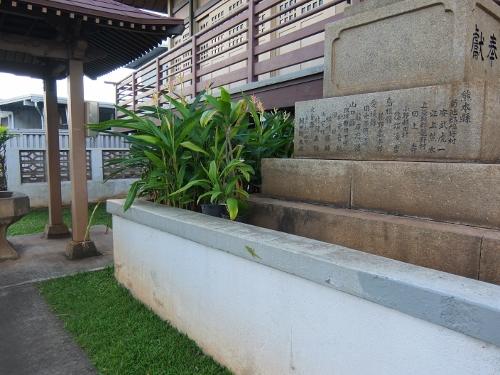 ハワイ金刀比羅神社 ハワイ太宰府天満宮 お守り