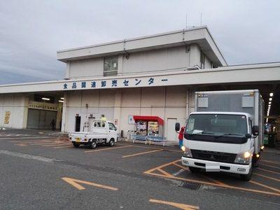 横浜 南部 市場