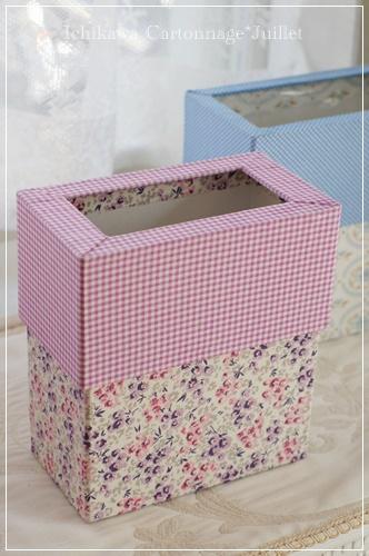かぶせ蓋のゴミ箱.JPG