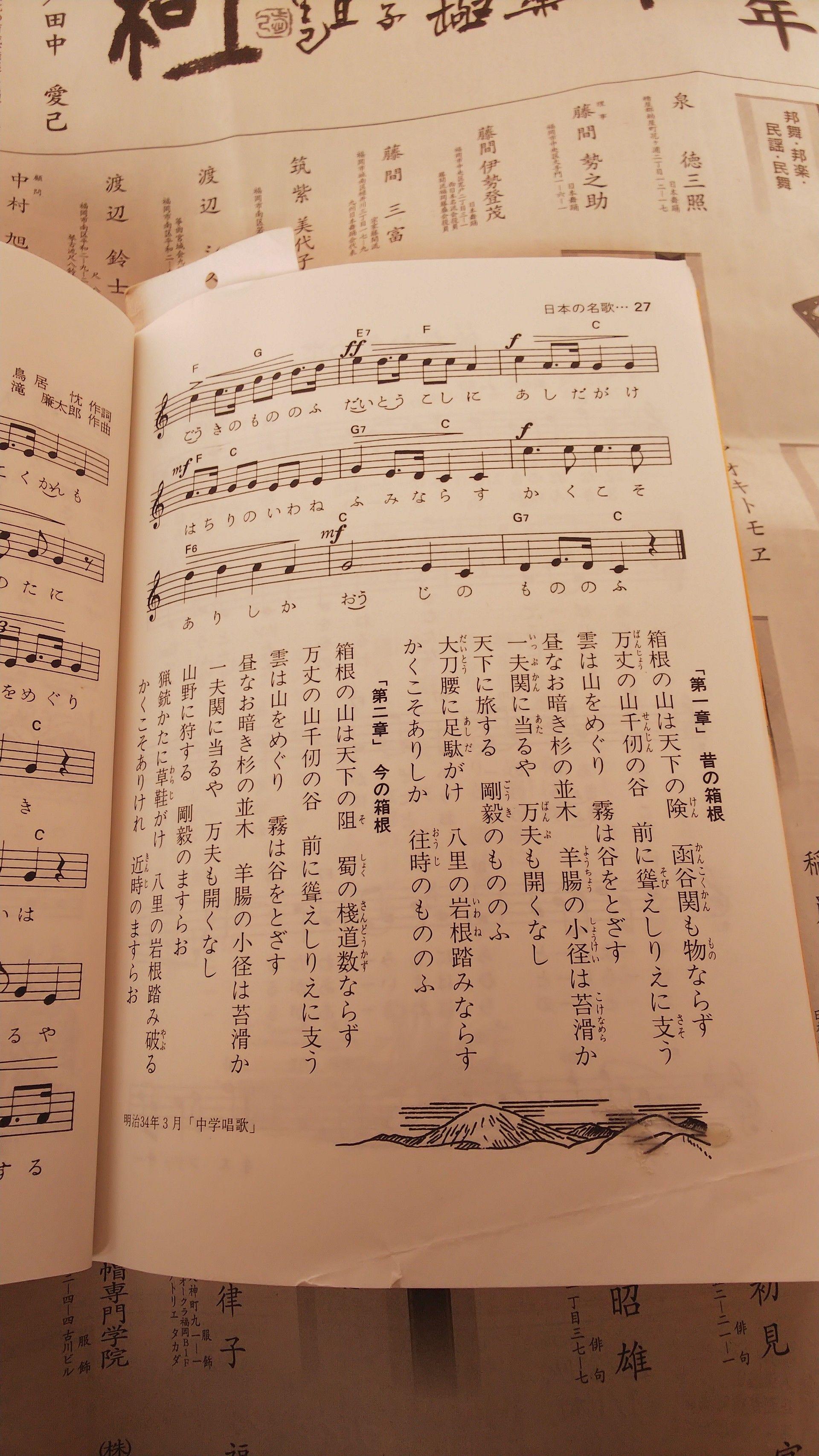 家 系図 金五郎 玉井