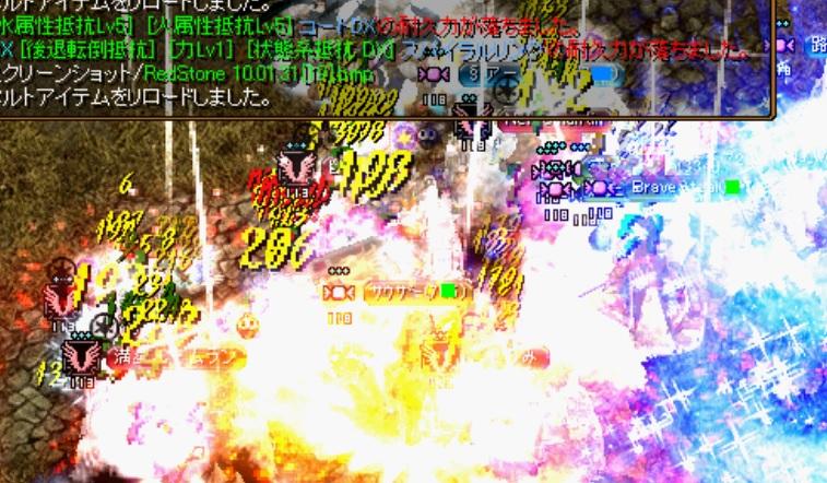 20161104コットン戦.jpg