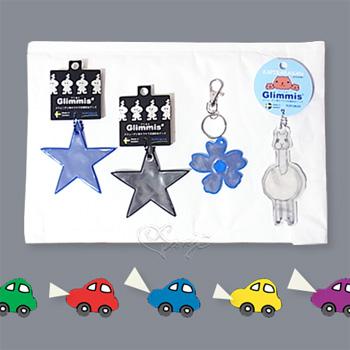 購入したリフレクター KIILUのFLOWER-BLUEとGlimmisのスター (ブルー) とスター (ブラック)