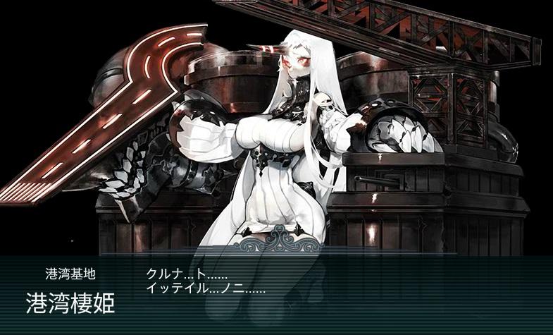 E3ボス.jpg