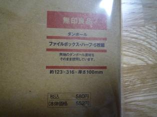 P1050652.JPG